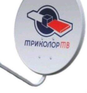 Комплект с ресивером gs  HD