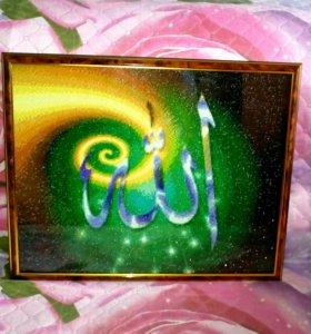 """Картина """"Аллах"""""""