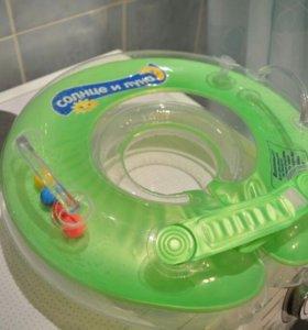 Ванночка и круг надувной на шею для купания
