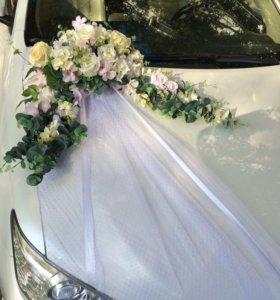Аренда/прокат свадебного украшения на авто