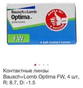 Продам контактные линзы -1,5 кривизна 8,7