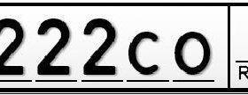 Т222СО97 Номера на авто