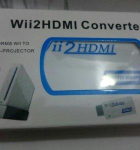 Wii2hdmi aдаптер