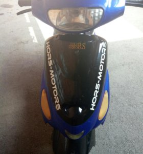 Скутер 80 cc