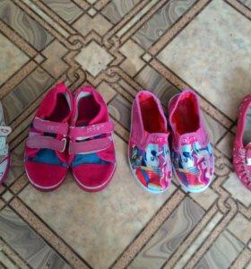 Обувь для девочки 28 р.