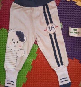 Новые штанишки с носком