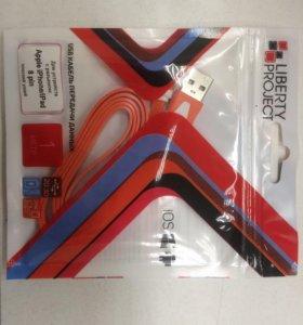 USB для iPhone