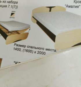 Кровать с полезным механизмом( БЕЗ матраса)
