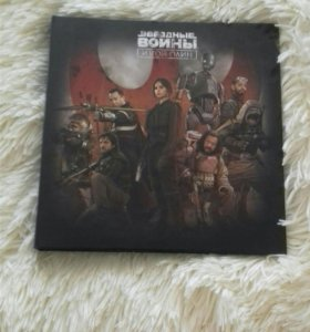 Альбом (звездные войны ) и игра