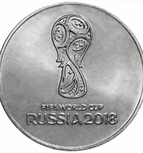 25 рублей 2018 Чемпионат мора по футболу Fifa2018