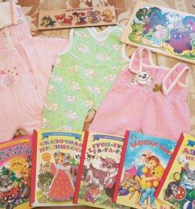 Одежда и игрушки