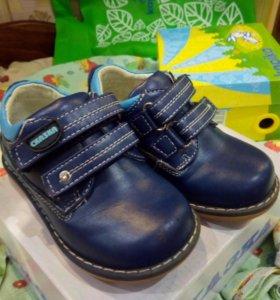 Ботиночки Сказка