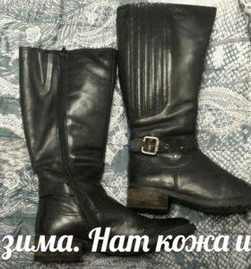 Сапоги зима 38р