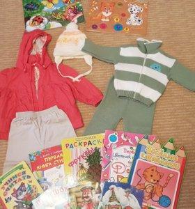 Одежда и игрушки для детей