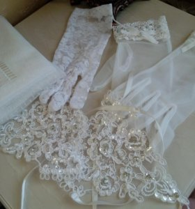 Свадебные аксессуары+подарок
