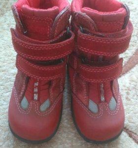 Ecco ботиночки