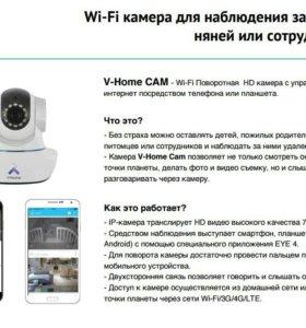 Поворотная Wi-Fi камера, Wi-Fi розетка и лампа