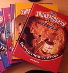 Энциклопедии Disney