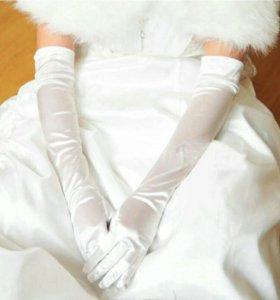 Перчатки атлас 55 см новые с доставкой