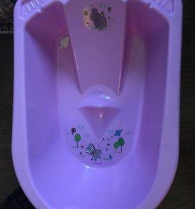 Ванночка.Цвет фиолетовый.