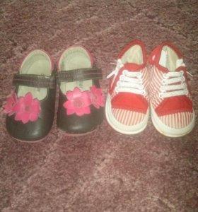 Обувь 18-22 р