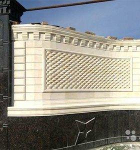 Облицовка с Дагестанского камня
