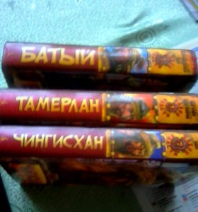 Коллекция книг!за 3тома