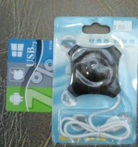 USB 2.0 Hub на 4 порта