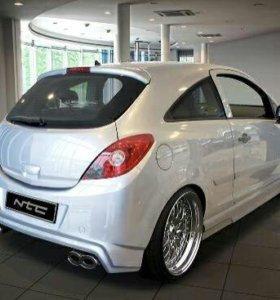 Обвес Opel Corsa D комплект NTC Реплика