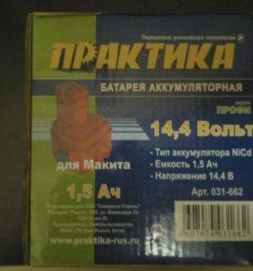 Аккумуляторная батарея на шуроповерт Makita