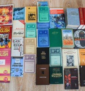 Книги, классика и учебная литература