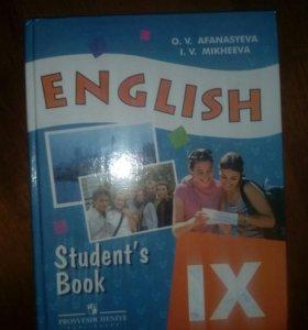 Учебник English 9 класс