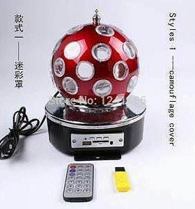 Светодионый шар мп3 в наличии