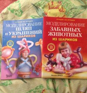 Книги по моделированию