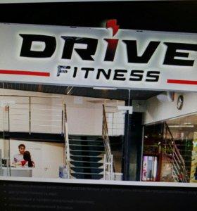"""Абонемент в фитнес-центр """"Айвазовский"""" Drive Fitne"""