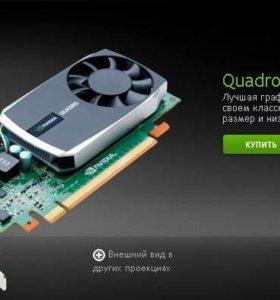 Видеокарта NVIDIA Quadro 600