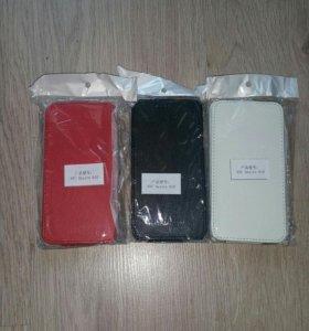 HTC Desire 610 чехол