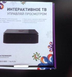 Приставка цифровая для интернет тв Iptv-HD