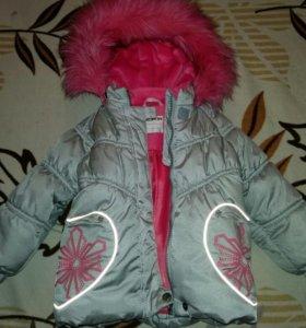 Зимний комплект Kerry