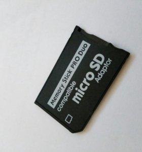 (PSP)Переходник с микро SD на pro duo
