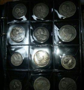 Серебрянные рубли