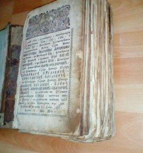 """Книга""""Библия""""1790г"""