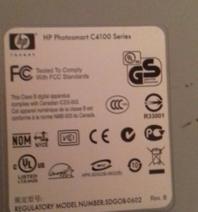 HP Photosmart C4100Series