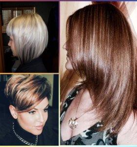 Стилист - парикмахер