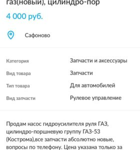 Запчасти на ГАЗ-53,66,ЗИЛ-131