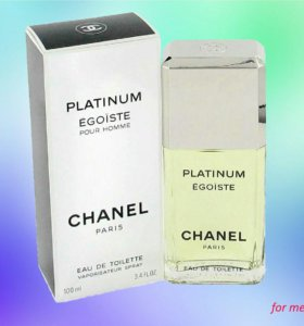 Egoiste Platinum Chanel для мужчин🔫