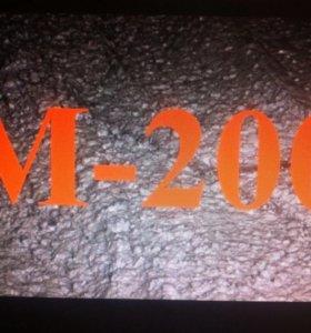 Купить бетон м 200