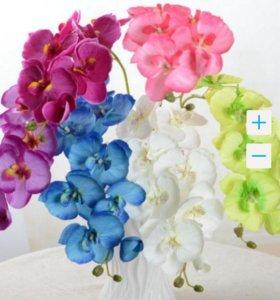 Ветки орхидей искусственные