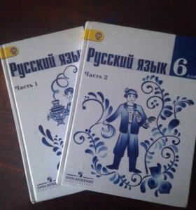 Русский язык 6 класс (Баранов, Ладыженская...)