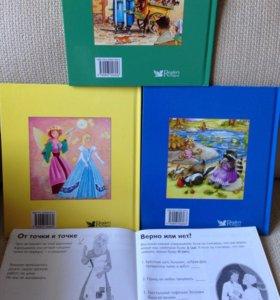Комплект из 3 детских сказок + книга с заданиями